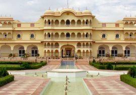 Jaipur Tourism Guide